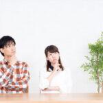 名古屋の分譲住宅にオプション工事は必要?